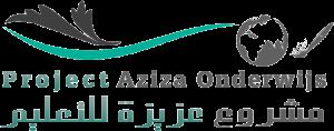 Project Aziza OnderWijs