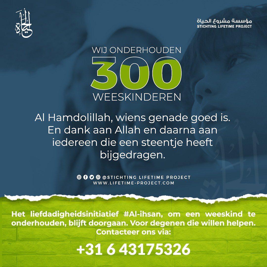 Project Al-ihsan
